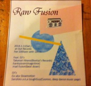 2014.1.11 raw fusion
