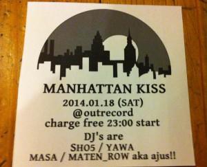 2014.1.18 manhatta kiss