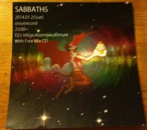 2014.1.25 sabbaths