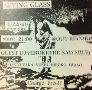 "2014.2.22(sat.) ""spying glass"""