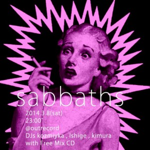 "2014.3.8 (sat.) ""sabbaths"""
