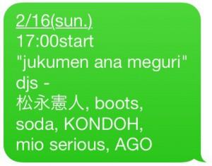"""2014.2.16(sun.) """"jukumen ana meguri"""""""