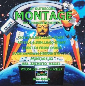 "2014.4.5(sat.)-6(sun.)""MONTAGE"""