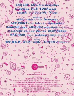 "2014.4.29(tue.-holiday)""kirim""@鶴舞公園奏楽堂cast"