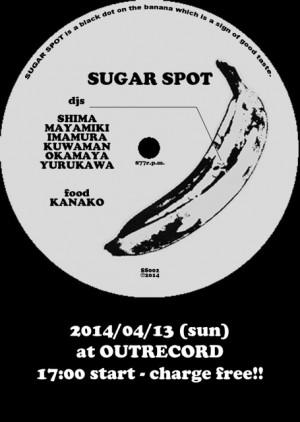 """2014.4.13(sun.) """"sugar spot"""""""