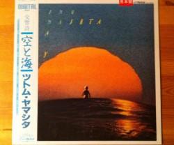 stomu yamashta (ツトム ヤマシタ) / ses & sky (空と海) LP