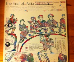 坂本龍一(ryuichi sakamoto) + ダンスリー(danceries) / the end of asia LP