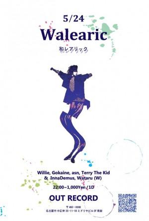 """2014.5.24(sat.) """"walearic"""""""