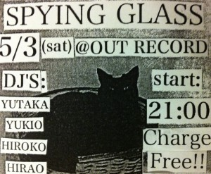 "2014.5.3(sat.) ""spying glass"""