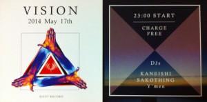 "2014.5.17(sat.) ""VISION"""