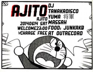"""2014.6.14(sun.) """"ajito""""omote"""