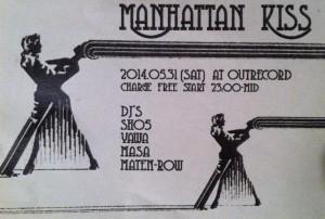 "2014.5.31(sat.) ""MANHATTAN KISS"""