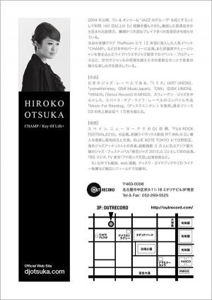 "2014.6.21 (sat.) ""アフリカ作戦""ura"