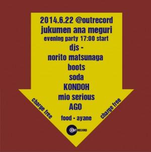 """2014.6.22(sun.) """"jukumen ana meguri"""""""