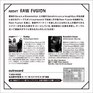 "2014.7.19(sat.) ""raw fusion""ura"