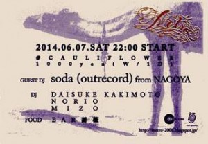 "2014.6.7 (sat.) ""metro""@cauliflower"