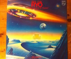 ryo kawasaki(川崎燎) / featuring concierto de aranjuez LP