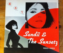 sandii & the sunsetz  / viva lava liva(祝再生) LP