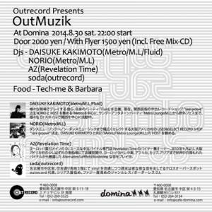 "2014.8.30 (sat.) ""outmuzik""@domina ura"