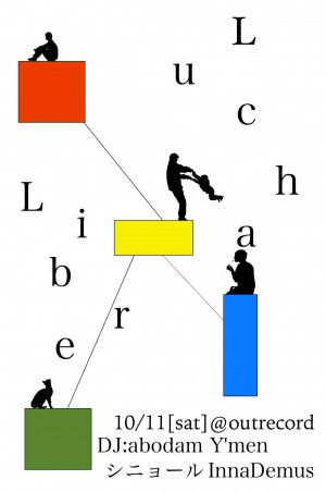 """2014.10.11(sat.) """"Lucha Libre"""""""