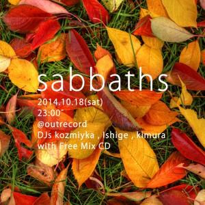 "2014.10.18 (sat.) ""sabbaths"""