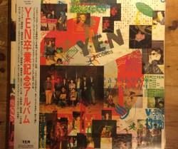 v.a. / yen卒業記念アルバム 2LP