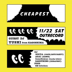 "2014.11.22(sat.) ""cheapest"" omote"