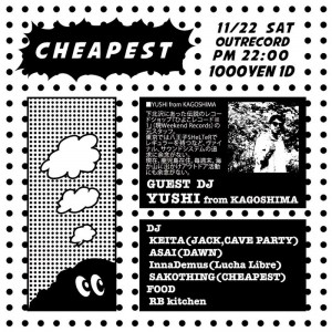 "2014.11.22(sat.) ""cheapest"" ura"