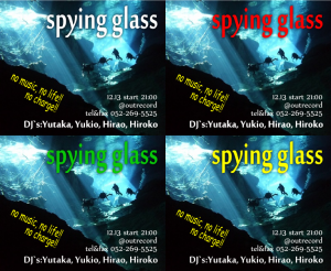 "2014.12.13(sat.) ""spying glass"""