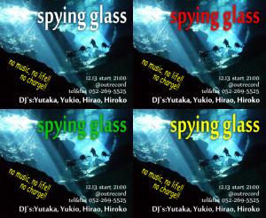 "2014.12.13(sat.) ""spying glass"""
