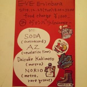 """2014.12.23(tue.) """"EVEEvin bara"""" @ヴァンバラ"""