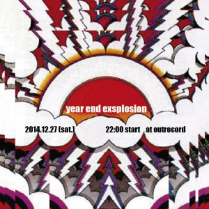 2014 year end explosion