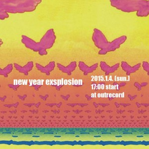 2015 new year explosion