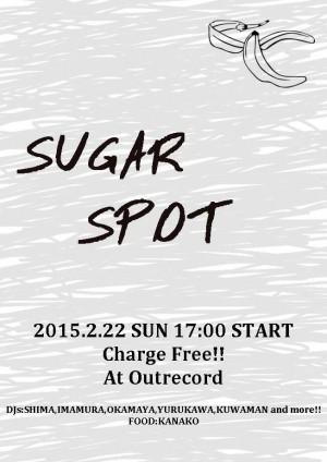 """2015.2.22(sun.) """"sugar spot"""""""