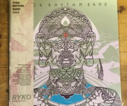 diga rhythm band / diga LP
