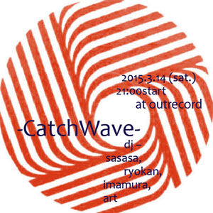 3.14 catch wave re