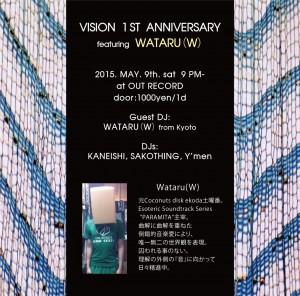 "2015.5.9(sat.) ""VISION""ura"