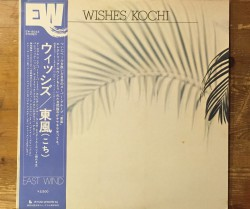 kochi(東風) / wishes LP