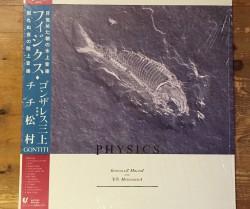 gontiti(ゴンチチ) / physics LP