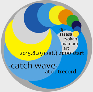 2015.8.29 catch wave