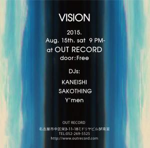 "2015.8.15(sat.) ""VISION""ura"