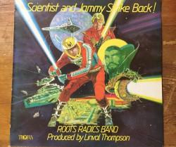 scientist & prince jammy  ?/ scientist and jammy strike back! LP