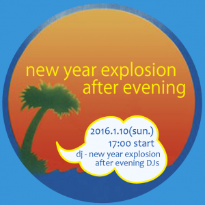 "2015.1.10(sun.) ""new year explosion after evening"""