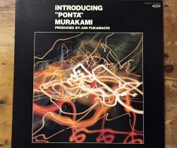 """""""ponta"""" murakami(ポンタ村上)  / introducing LP"""