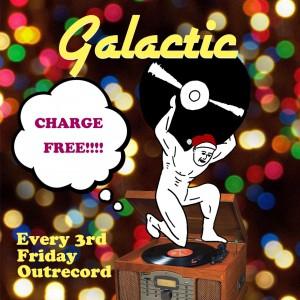 """2015.12.18(fri.) """"galactic"""""""