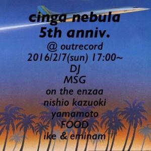 """2016.2.7(sun.) """"cinga nebula"""""""
