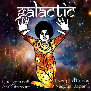 """2016.3.18(fri.) """"galactic"""""""