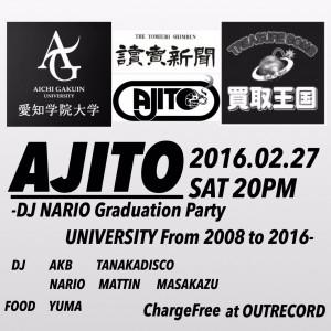 """2016.2.27(sat.) """"AJITO"""""""