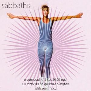 "2016.4.16(sat.)""sabbaths"""