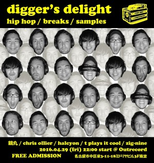 "2016.4.29(fri.) ""digger's delight"""